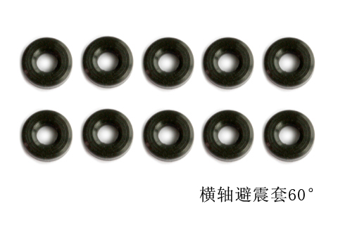 EK-002374 - BLACK Dampers (10pcs) 60 Degree � HB CP3