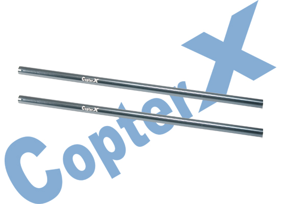 CX450-07-03 - Tail boom Metal CopterX 450 V2