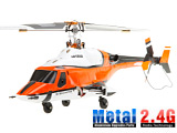 HM-CB180Q - Walkera HM CB180Q Helicopter (2.4G Metal Edition)
