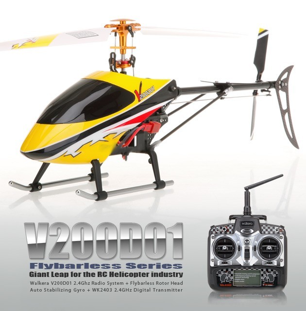 HM-V200D01 - H�licopt�re Flybarless serie Brushless 2011 (2.4Ghz Edition)